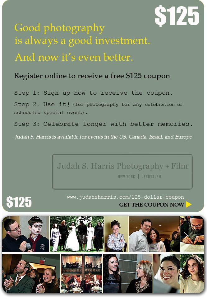 125 dollar coupon promo