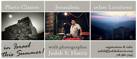 photo classes in Israel banner