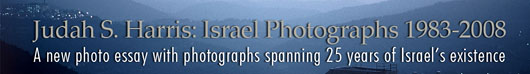 israel photographs banner
